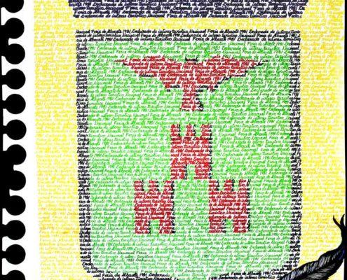 Cartel anunciador de la Feria de Albacete 2. Luis De Garrido, cuando era estudiante de Arquitectura. 1981